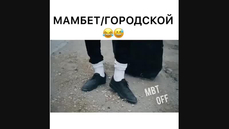 Сахалыы Позитив on Instagram_ _Каждый «мамбе_0(MP4).mp4