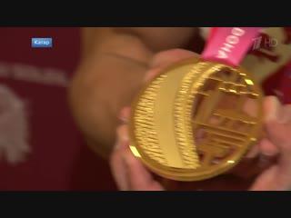 Победа в мужском многоборье на ЧМ