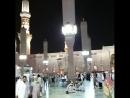 Мечеть посланника Аллаха صلى الله عليه وسلم