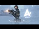 Point Blank - Квалификация в Легендарный дивизион [Arena4game Season VII]