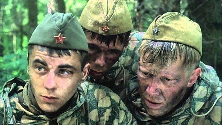 ЗВЕЗДА. 2002 HD драма,боевик.