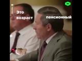 Это точно русскии язык