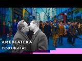 1968.Digital   Трейлер