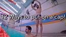 Top 12 ways to put on a swim cap