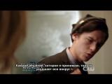 Ривердейл 2 сезон 12 серия (промо) русские субтитры (1080p).mp4