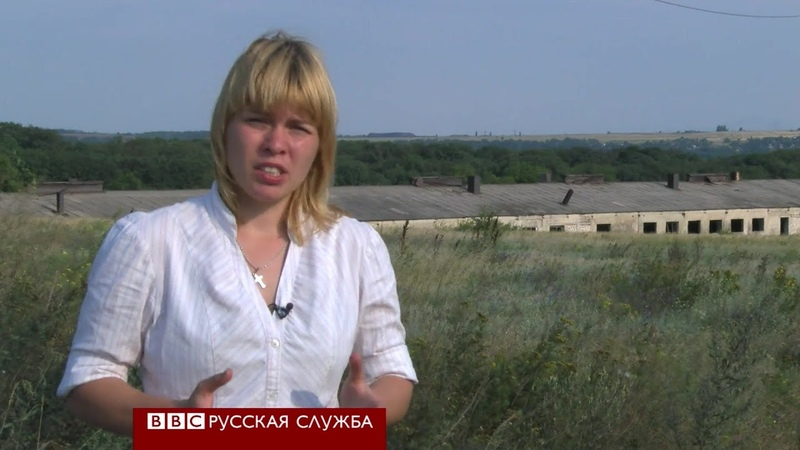Катастрофа рейса MH17: Би-би-си в поисках Бука - BBC Russian