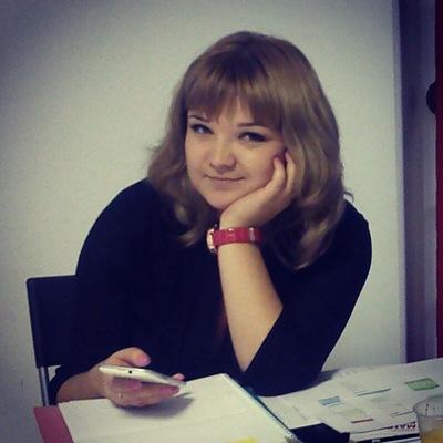Настена Чепурова, 9 октября 1992, Светлоград, id48163968
