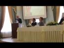 MVI_1439 Региональные Кирилло-Мефодиевские чтения, пленарная часть, 2018г.