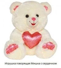 Маргарита Тухватуллина, 5 января 1988, Уфа, id223791497