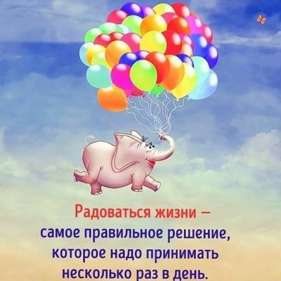 Нюша Ηиколаева