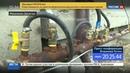 Новости на Россия 24 • Дагестанцы побили рекорды неуплаты за газ