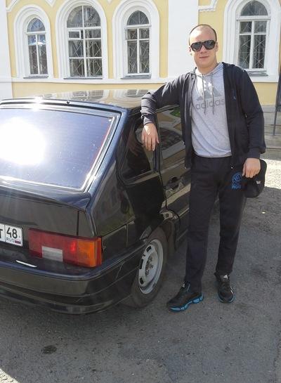 Александр Мягков, 16 сентября 1994, Москва, id209343413