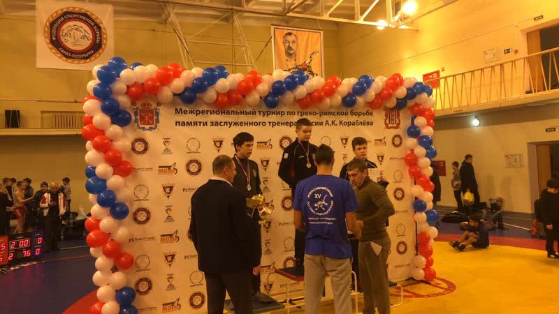 Награждение турнир по Греко-Римской борьбе п.Металлострой