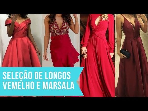 Vestido longo vermelho (e marsala): vestidos e tendências da moda festa 2019