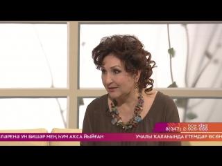 студия ҡунағы- Флера Шарипова