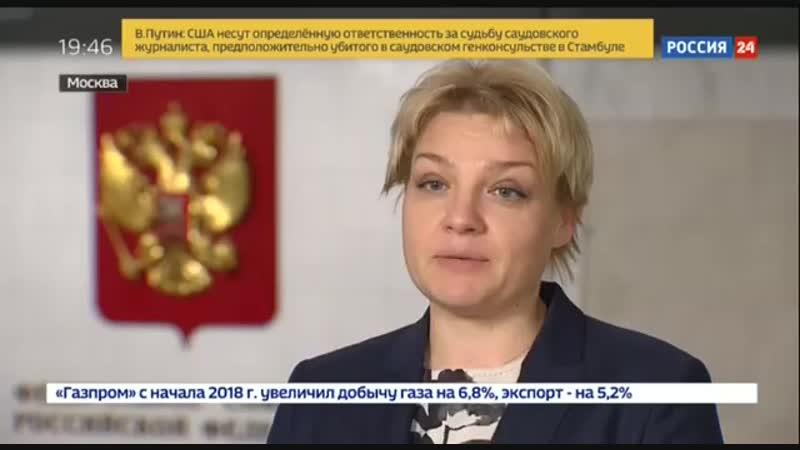 Участники школы экологических инспекторов ОНФ в Иркутске проверили нелегальную стоянку судов