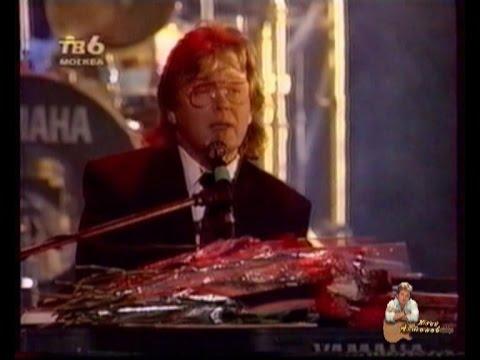 Юрий Антонов Не говорите мне Прощай 1990
