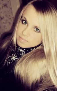 Екатерина Киса, 17 января 1990, Орел, id194173033