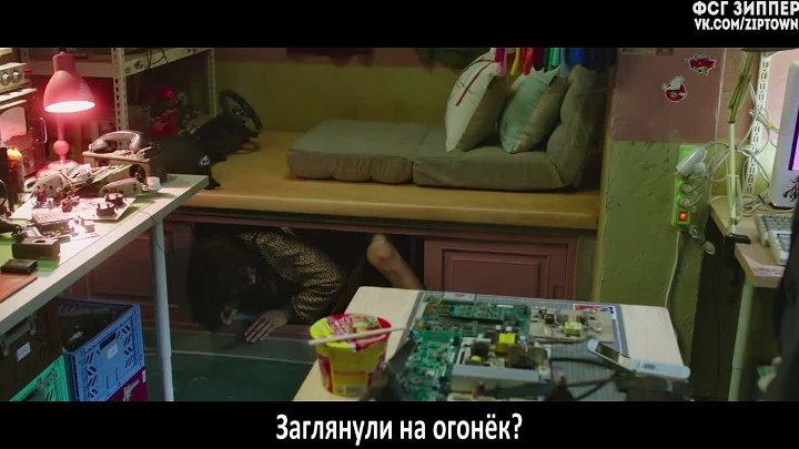 Внезапный детектив 2 рус саб