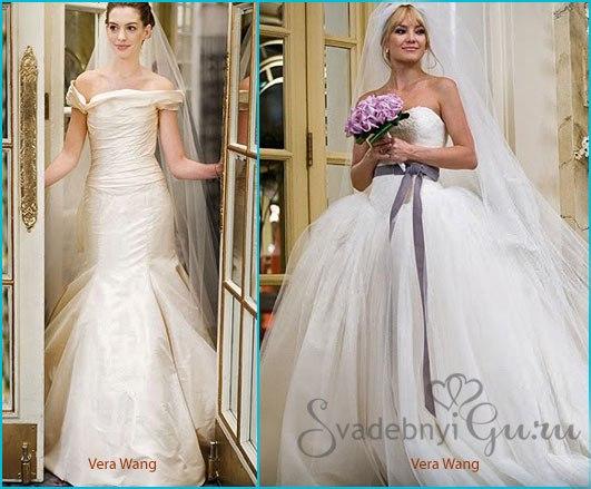 Дешевые Платья На Свадьбу Купить