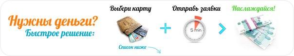 онлайн калькулятор хоум кредит потребительский кредит