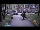 Вести Москва Лжеторговец посудой обобрал пожилую москвичку