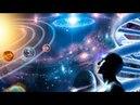 Тайна мироздания. Теории сверхъестественного вмешательства