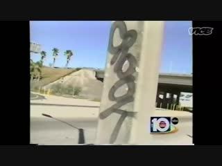 Крёстный отец граффити в Майами - Опасный уличный Стрит Арт (VICE)