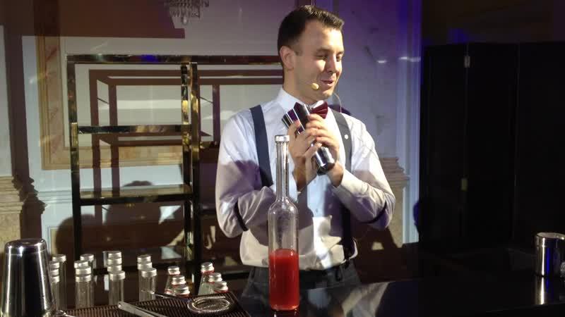 Talent Connections в 5* отеле Four Seasons, мастер класс Сергея Шокина, Главного миксолога бара Xander