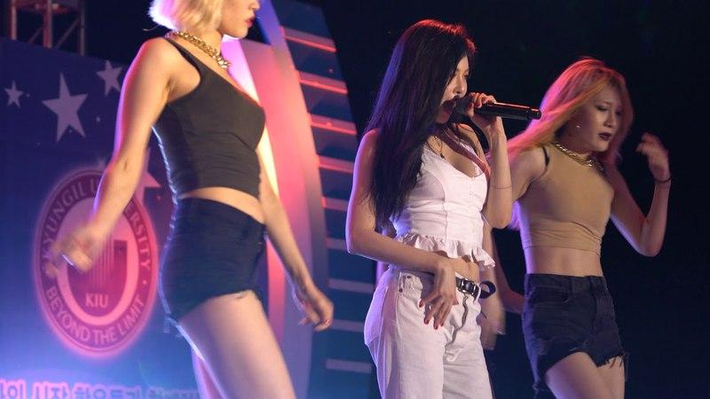 4K 2018 경일대학교 축제 현아 HyunA Lip Hip