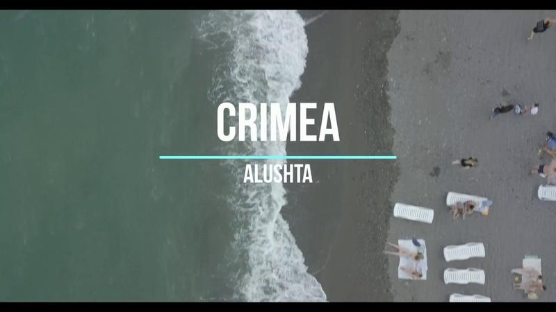 Alushta, Crimea from air in 4k  Алушта, Крым с воздуха в 4к