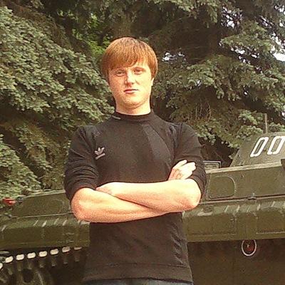 Alex Kib, 11 августа , Новосибирск, id211568545