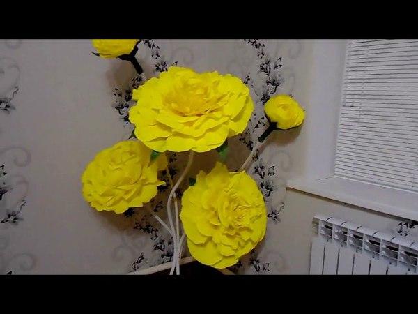 Ростовые цветы 5 бутонов на одной стойки цветы из бумаги