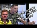 Львовский облсовет запретил русский язык на территории области - Семченко