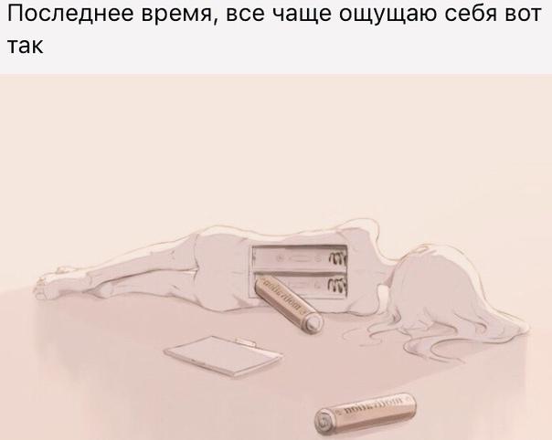 Фото №456281937 со страницы Альсины Бухаровой