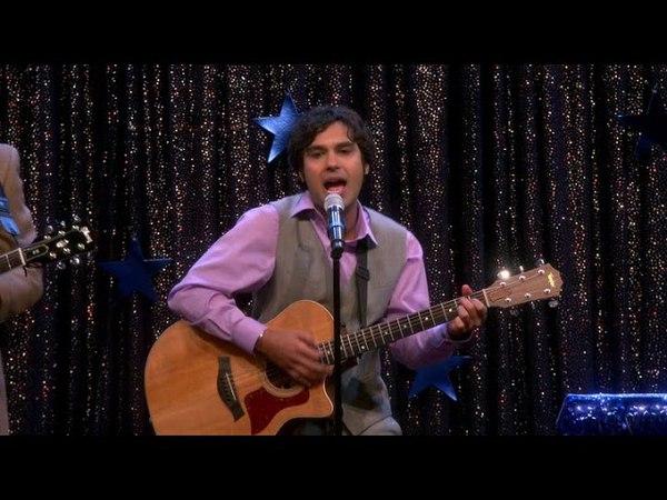 The Big Bang Theory - Песня про валун