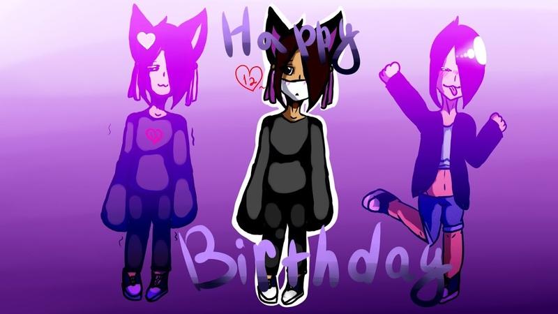 Happy Birthday (meme) Read the description