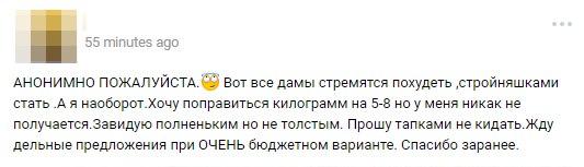 ochen-hochetsya-devushku