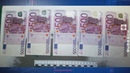 Двое казахов привезли в казино в Дубровенском районе 8 тыс. фальшивых евро (12.12.2018)