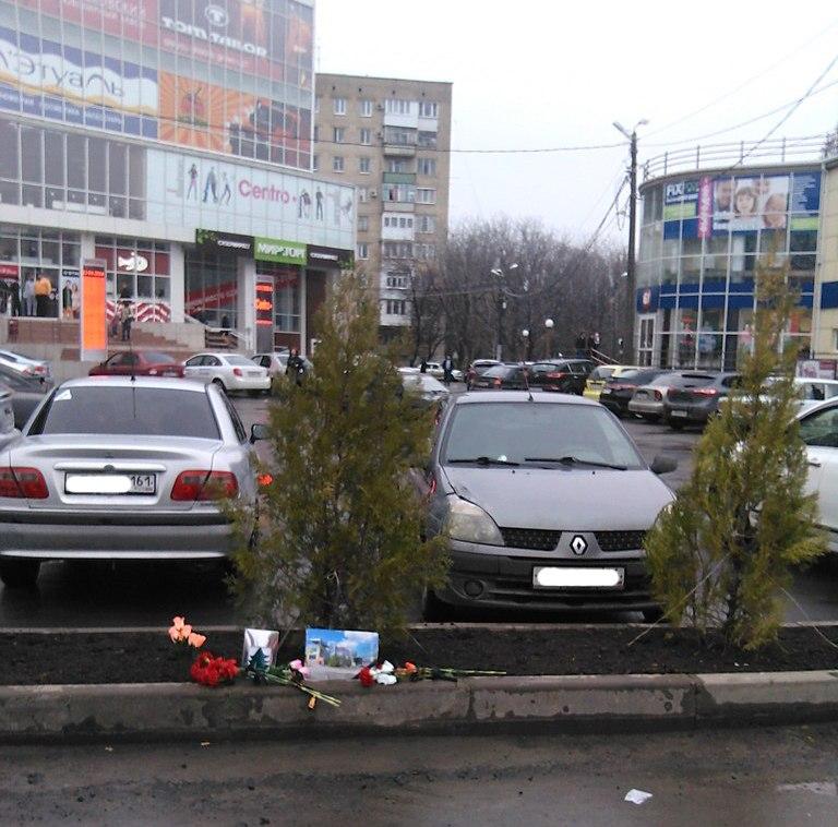 парковка у ТЦ Москва