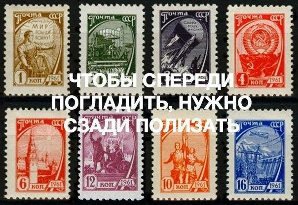Детские советские загадки