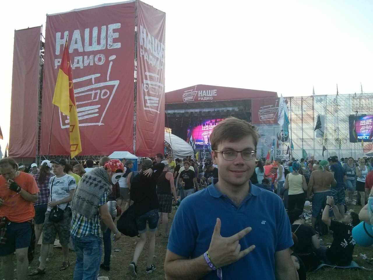 Александр Гаврилин, Москва - фото №7