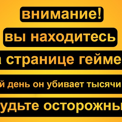 Рома Арустамян, 21 ноября , Кодинск, id168476129