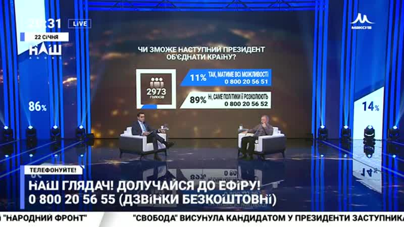 Бистряков_ Україна скоро стане Прибалтикою_ залишаться лише пенсіонери та діти.