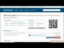Кошелек Инструкция по регистрации и безопасность