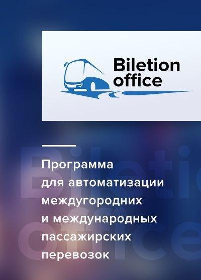 Biletion Office