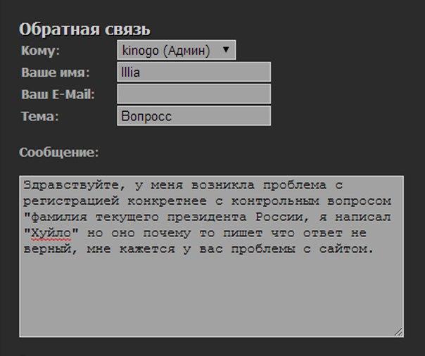 Террористы захватили отдел Госказначейства на Луганщине - Цензор.НЕТ 1761