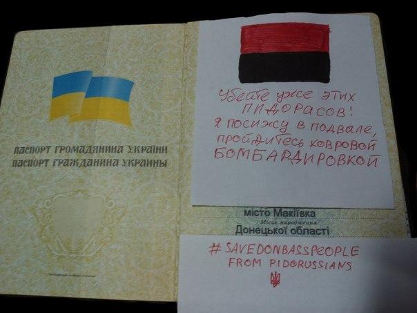 """Миссия МВФ для пересмотра программы """"stand by"""" прибудет в Киев в конце июня - начале июля - Цензор.НЕТ 2277"""