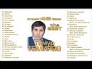 Тимур Темиров - Лучших 42 песни