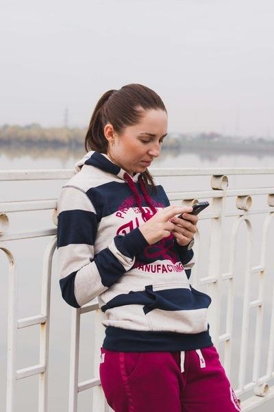 Катерина Виноградова, 10 августа , Уфа, id48688042